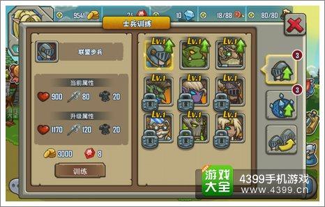 热斗军团战争实验室
