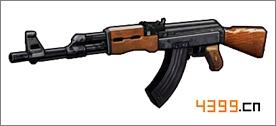 全民枪战2(枪友嘉年华)AK47
