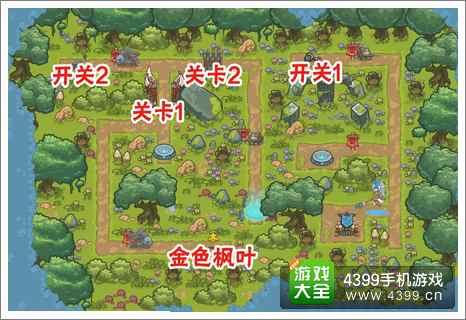 热斗军团沐歌森林3