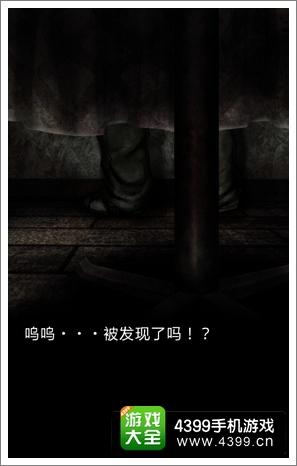 彩天下登陆注册官网 3