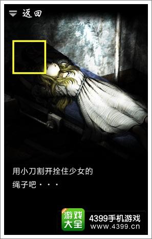 彩天下登陆注册官网 5