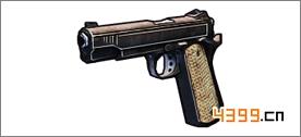 全民枪战2(枪友嘉年华)MI911