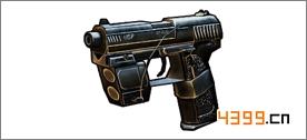 全民枪战2(枪友嘉年华)永久手枪
