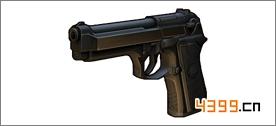 全民枪战2(枪友嘉年华)M9