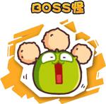菊花保卫战BOSS怪物