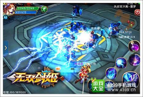 无双剑姬战斗画面