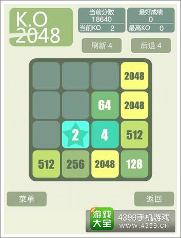 消灭2048怎么玩得高分