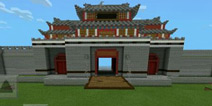 我的世界城墙怎么做 中式城墙入门教程
