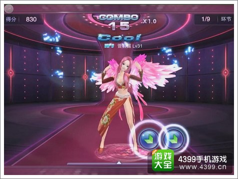 TOUCH舞动全城怎么玩