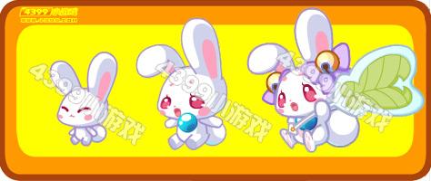 奥比岛凉风月兔