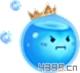君王3王子