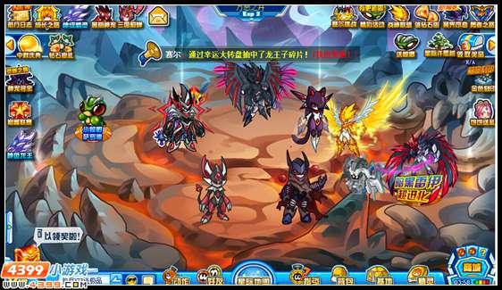 赛尔号暗黑战神联盟集结