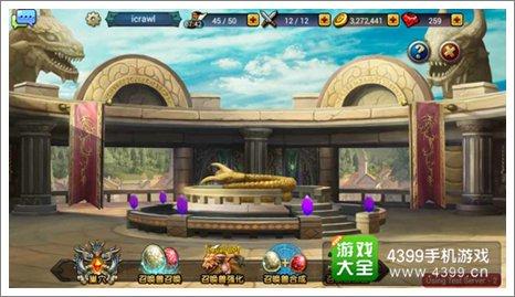 龙之骑士团龙之神殿