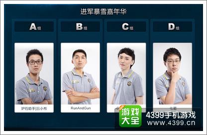 炉石传说特级大师赛投票图片
