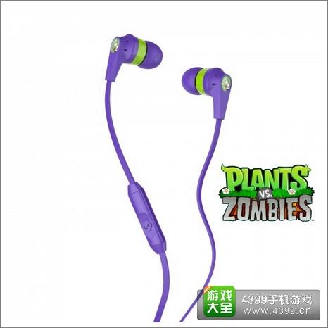 植物大战僵尸主题耳机