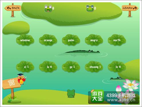 青蛙过河经典游戏