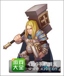 刀塔来了全能骑士属性介绍 刀塔来了全能骑士英雄图鉴攻略