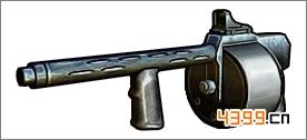 全民枪战2(枪友嘉年华)打击者
