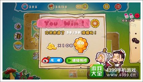 菊花保卫战神秘丛林3-4关卡金菊花