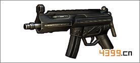 全民枪战2(枪友嘉年华)MP5K