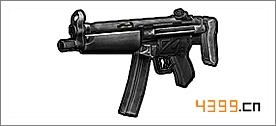 全民枪战2(枪友嘉年华)MP5N