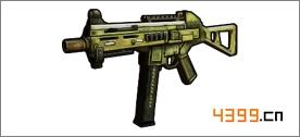 全民枪战2(枪友嘉年华)UMP45