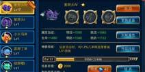 剑魂之刃新版本宠物系统详解 新增装备和天赋系统