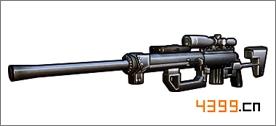 全民枪战2(枪友嘉年华)M200