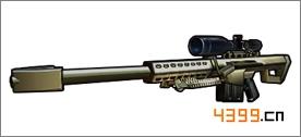 全民枪战2(枪友嘉年华)M82A1