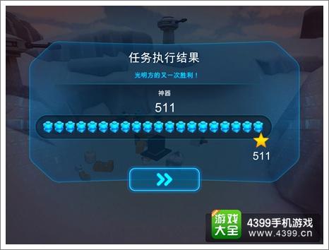 乐高星球大战全新尤达史记之战技巧