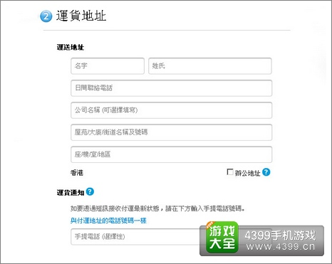 iPhone中国香港行货