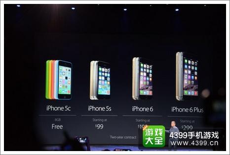 iphone6发布会