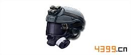 全民枪战2(枪友嘉年华)新纪元标准头盔