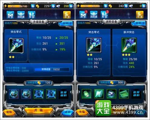 雷霆战机武器系统