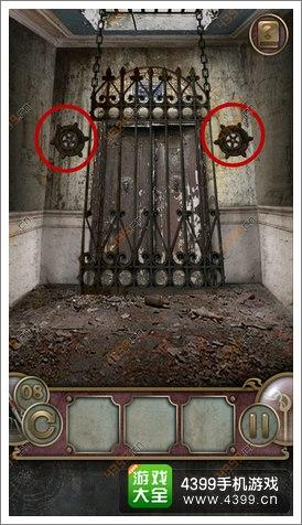 城堡密室逃亡第8关攻略