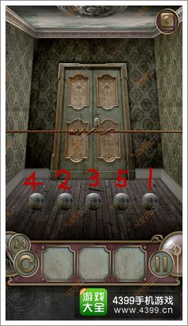 城堡密室逃亡第14关攻略