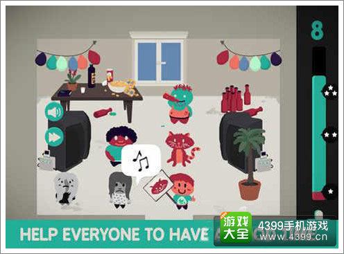 欢乐派对IOS版下载