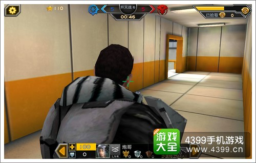 全民枪战2(枪友嘉年华)歼灭战