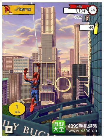 蜘蛛侠极限下载