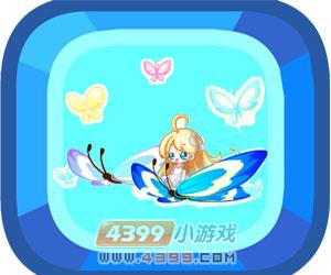 奥比岛梦幻双飞彩蝶坐骑图鉴及获得方法