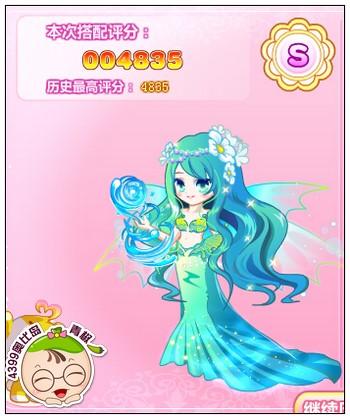 奥比岛公主奇缘拇指姑娘番外1-1人鱼的舞会S级搭配攻略
