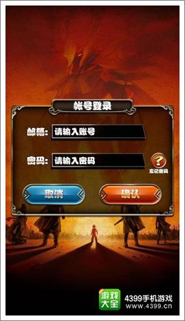 魁拔:战神崛起