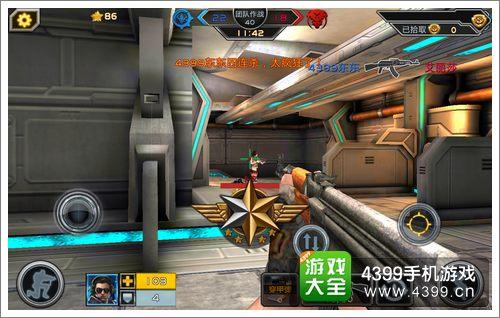 全民枪战2(枪友嘉年华)AK47射击技巧