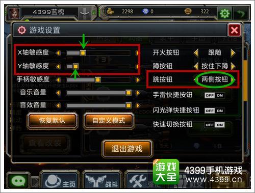 全民枪战2(枪友嘉年华)WA2000使用技巧