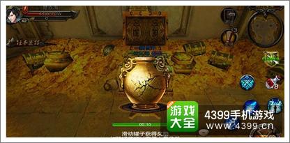 三国战神地宫夺宝