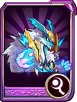 龙斗士天极雷神紫卡属性