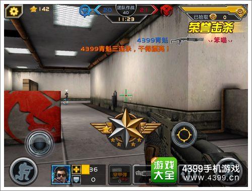 10bet官网中文网址 3