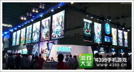 2014TGS展