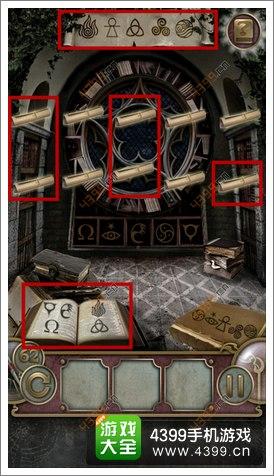 城堡密室逃亡第62关攻略