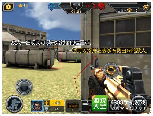 全民枪战2(枪友嘉年华)废弃工厂卡位点